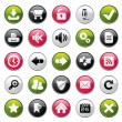 Royalty-Free Stock Immagine Vettoriale: Internet Icon Set