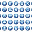 Internet Icon Set — Stok Vektör