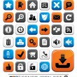 icon set web — Stockvector  #4605101