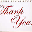 Foto Stock: Thank You Sign