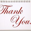 Thank You Sign — Stockfoto