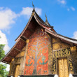 Wat Chiang Tong - Stock Photo