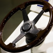 Stock Photo: Steering Wheel