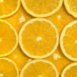Orange Slices — Stock Photo #4783217