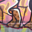 Graffiti Background — Photo