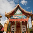 Buddhist Temple - Foto Stock