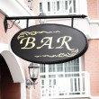 Stockfoto: Bar sign