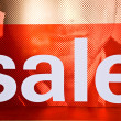 Shop Window With Sale Sign - Stock Photo