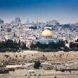 Jerusalem Old City — Stock Photo #5247612