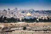 Città vecchia di Gerusalemme — Foto Stock