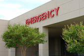 Hospital emergency entrance sign — Stock Photo