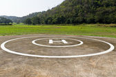 Heliport — Stock Photo