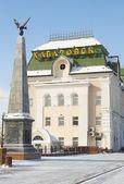 Khabarovsk Train Station — Stock Photo