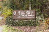 Great Smoky Mountains National Park — Photo