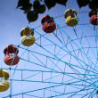 Carousel ferris wheel — Stock Photo