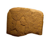 Ancient cuneiform writing — Fotografia Stock