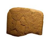 Antiga escrita cuneiforme — Foto Stock