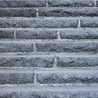Stock Photo: Abstract stairs