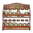 Spice Rack — Stock Photo