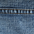 Blue jeans close up of stitching — Stock Photo