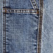 Blue jeans close up of stitching — Stock Photo #4626230