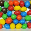 Stock Photo: Color Candy