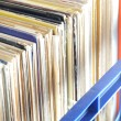Vinyl LP Record Collection in Crate — Stock Photo #4628641