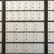 Stock Photo: PO Box