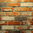 Stock Photo: Brick wall background texture