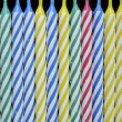 Birthday Candles — Stock Photo #4638263