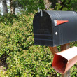 Royalty-Free Stock Photo: Mailbox