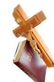 Santo bibile com cruz — Foto Stock