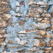 Colorful Brick Wall Texture — Stock Photo #4646901
