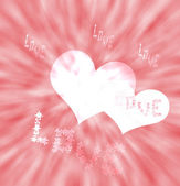 Сердца, разрыва с любовью — Стоковое фото