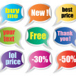 Stock Vector: Set of promo stickers