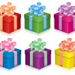 Colorful gift boxes — Stock Vector #4633382