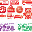 Set of promo stickers, various color — Stock Vector