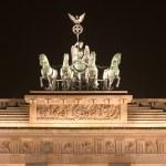 Brandenburg Gate 15 — Stock Photo