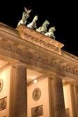 Brandenburg Gate 11 — Stock Photo