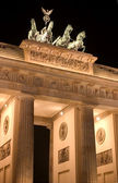 Brandenburg Gate 12 — Stock Photo