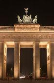Brandenburg Gate 13 — Stock Photo