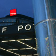 Stock Photo: Verdi am Potsdamer Platz