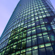 Royalty-Free Stock Photo: DB-Hochhaus 23