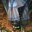 Werihnachten im Sony Center 1 - Stock Photo