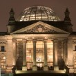 Reichstag 18 — Stock Photo