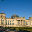 Reichstag am Abend — Stock Photo
