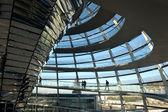 Reichstagskuppel 05 — Stock Photo
