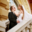 Bride and Groom — Stockfoto #5299143
