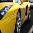 Stock Photo: Yellow Sports Car