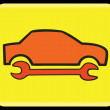 Royalty-Free Stock Vector Image: Auto repair icon